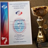 """The success of our sports society """"Medicinar"""""""